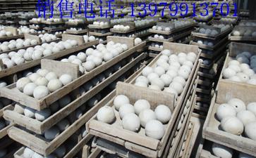 瓷球技术协议