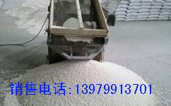 甲醇合成氨装置瓷球