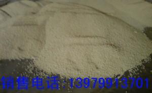 氧化铝瓷球原料