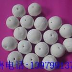 50开孔瓷球