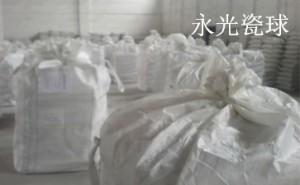 永光瓷球吨袋包装