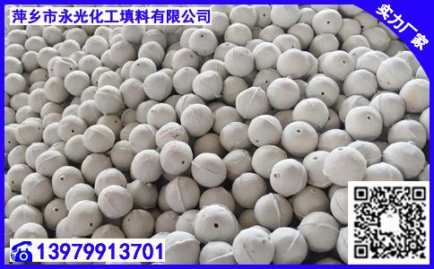 反应器中在催化剂床层上部和下部装填的瓷球的作用