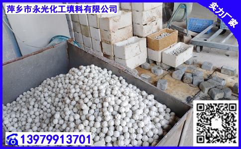 萍乡永光开孔惰性瓷球成形过程图片1