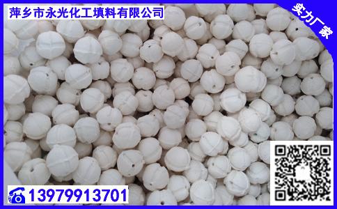 萍乡永光开孔惰性瓷球成形过程图片2