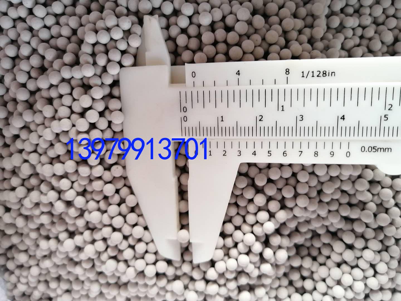 6毫米惰性瓷球1