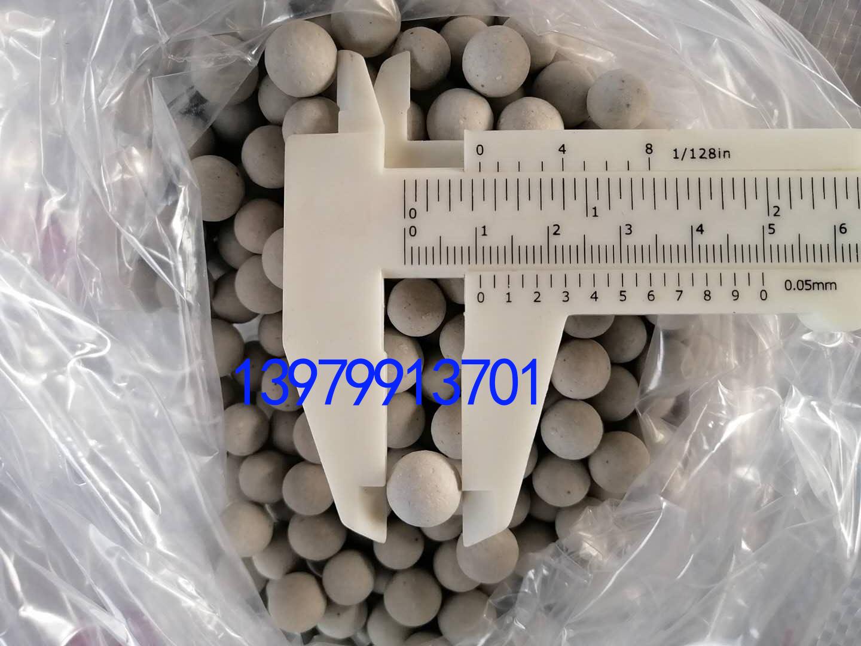 6毫米惰性瓷球2