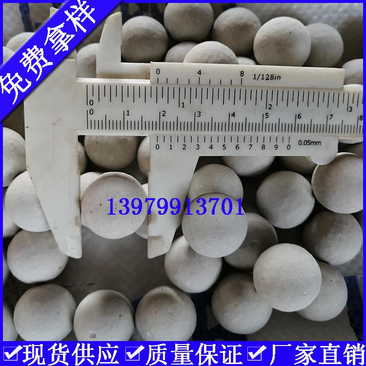 20mm惰性瓷球