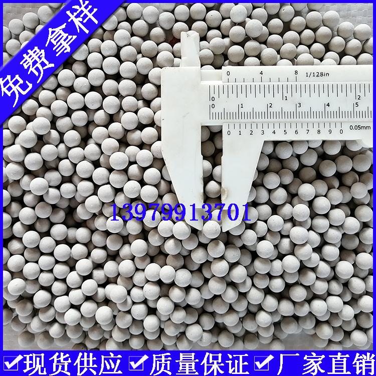 6mm惰性瓷球